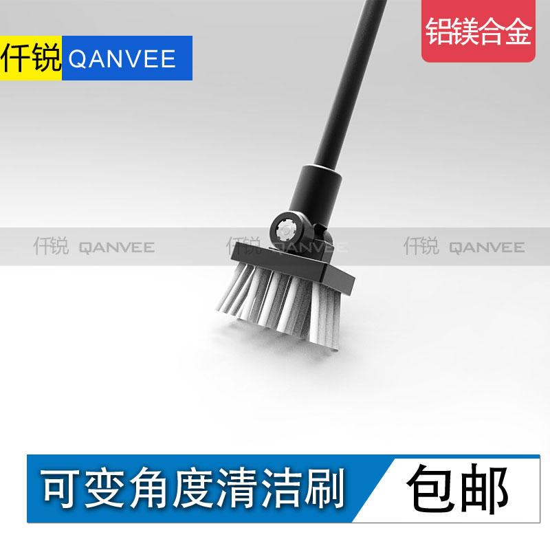 Qanvee MS-3 Adjustable Angle Cleaning Brush แปรงทำความสะอาดตู้ปลา หัวปรับองศาได้ 2