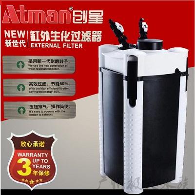 ATMAN AT-3337S ระบบกรองน้ำตู้ปลา แบบกรองนอกสำหรับตู้ขนาด 32-48 นิ้ว รุ่นใหม่ล่าสุด