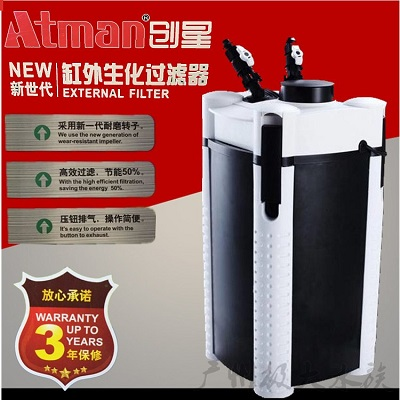 ATMAN AT-3336S ระบบกรองน้ำตู้ปลา แบบกรองนอกตู้สำหรับตู้ขนาด 24-36 นิ้ว รุ่นใหม่ล่าสุด