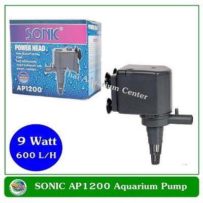 ปั้มน้ำ Sonic AP 1200