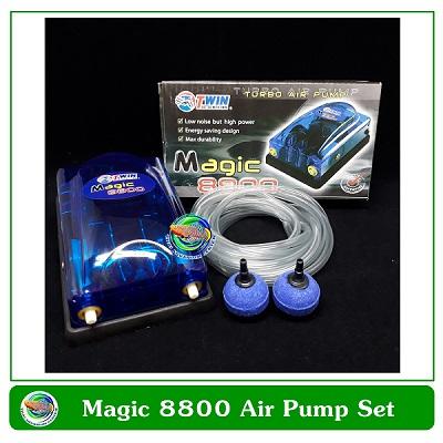 Air Pump set ปั้มลม 2 ทาง MAGIC 8800 ปั้มอ๊อกซิเจน สำหรับเลี้ยงกุ้ง ปลา คุณภาพดี อุปกรณ์ครบชุด