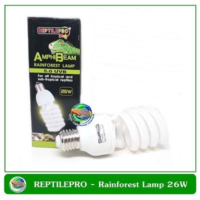 REPTILEPRO Amphi Beam Rainforest Lamp 5.0 UVB 26W