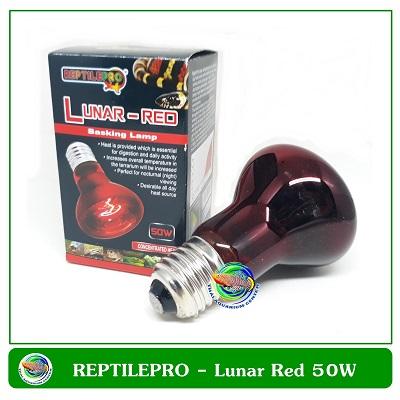 REPTILEPRO Lunar-Red Basking Lamp 50W