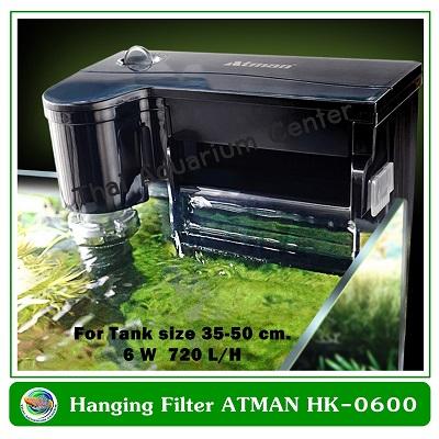 ATMAN Back Hanging Filter HK-0600 กรองแขวนข้างตู้ สำหรับตู้ขนาด 35-50 ซม.