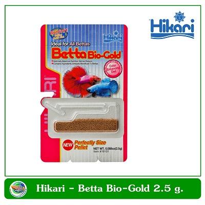 Betta Bio-Gold 2 g