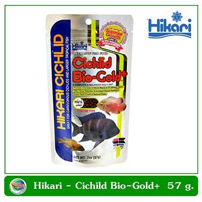 Cichlid Bio-Gold 57 g