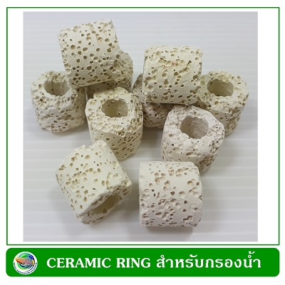 Ceramic ring 1 ลิตร สีขาว
