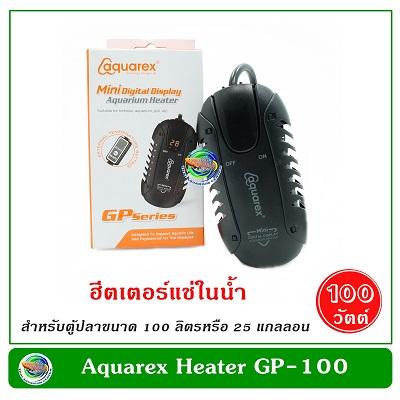 Aquarex GP-100 Heater ฮีตเตอร์ เครื่องควบคุมอุณหภูมิน้ำ 100 วัตต์