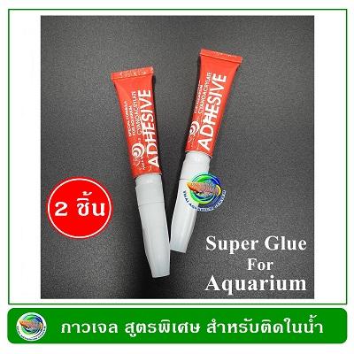 Super glue gel กาวเจล สำหรับติดในน้ำ (2 หลอด/แพ็ค)
