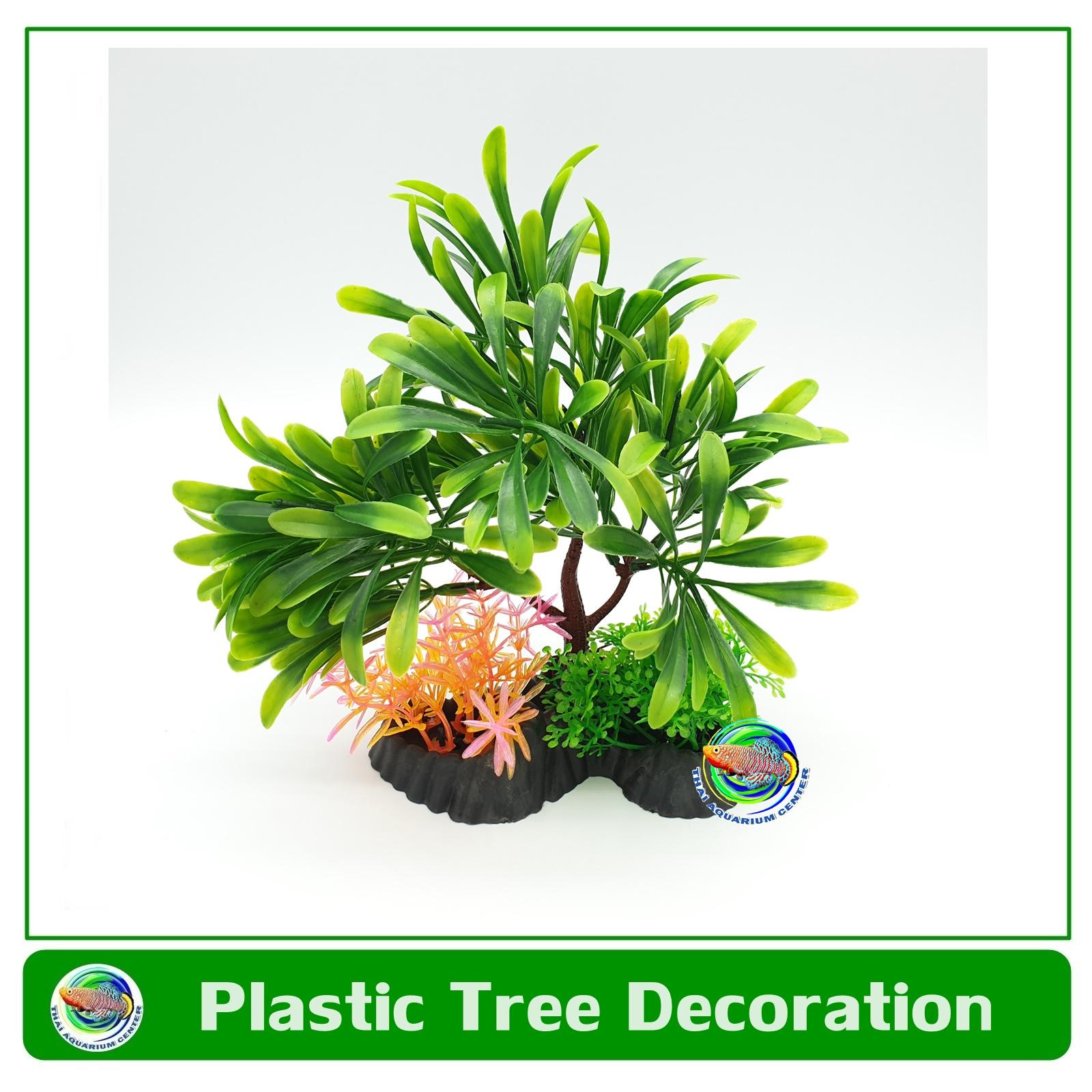 T043 ต้นไม้พลาสติก ใบเรียวยาว สีเขียวเข้ม ใช้ตกแต่งตู้ปลา Green colour Long Leaf Tree