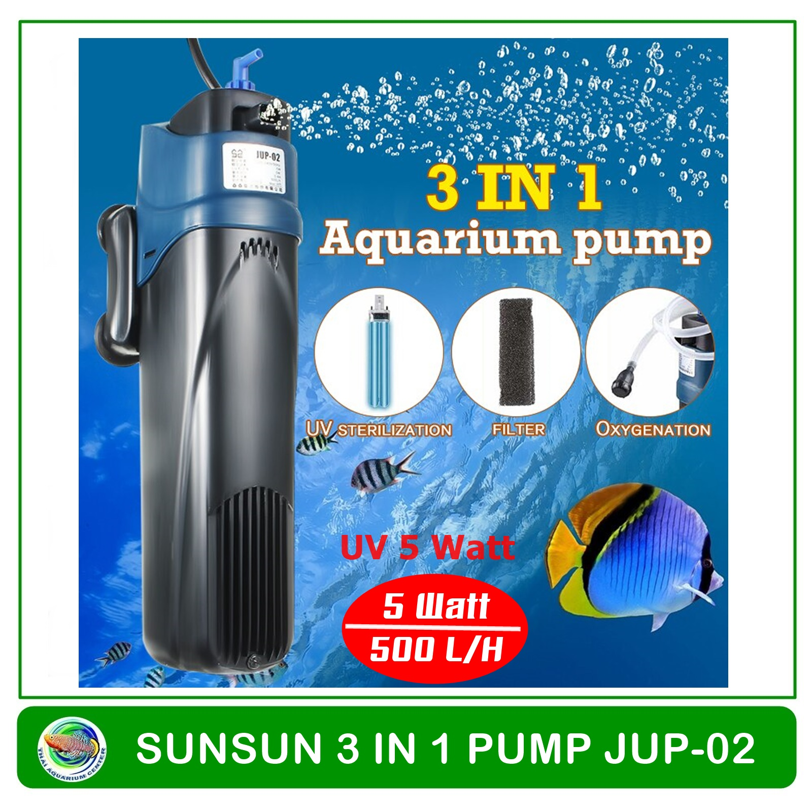 SUNSUN Filtration Pump JUP-02 UV 5 Wattปั้มน้ำพร้อมระบบกรองและหลอด UV ฆ่าเชื้อโรค