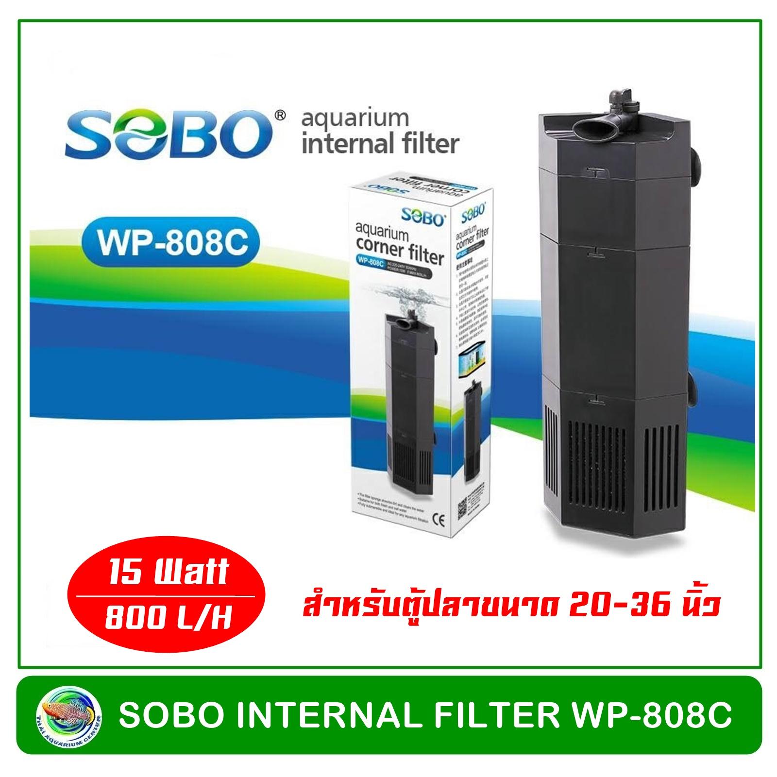 SOBO WP-808C กรองในตู้ปลา แบบเข้ามุมตู้ สำหรับตู้ปลา ขนาด 20-36 นิ้ว กรองน้ำในตู้