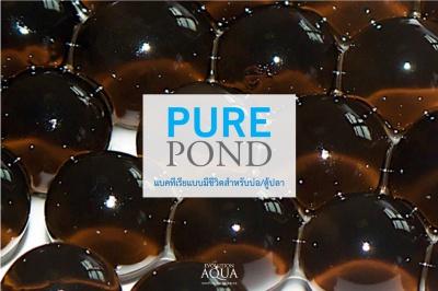 Pure Pond 1000 ml. แบคทีเรีย ที่มีชีวิตในเม็ดเจล ช่วยบำบัดน้ำ ระบบกรองน้ำบ่อปลา Nitrifying Bacteria 1