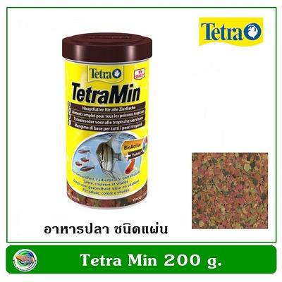 Tetra Min 200 กรัม