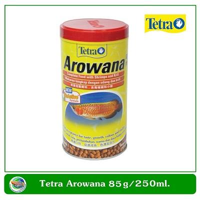 Tetra Arowana อาหารสำหรับปลาอโลวานา ทุกสายพันธุ์ 85 กรัม/250 ml.