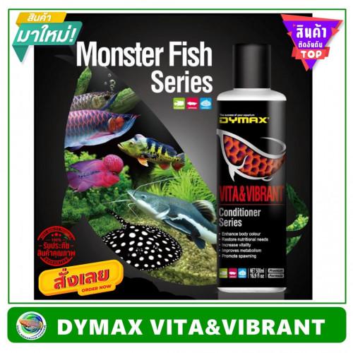 DYMAX Vita & Vibrant วิตามินบำรุง สำหรับปลาอโรวานา และปลากินเนื้อ ขนาด 500 ml