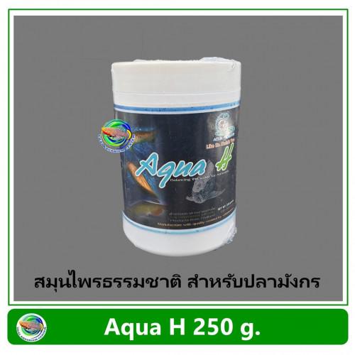 Aqua H ขนาด 250 g. สมุนไพรจากธรรมชาติ สำหรับปลามังกร Alovana แก้หลังลอย ลดเครียด ช่วยพักฟื้น ช็อค น็