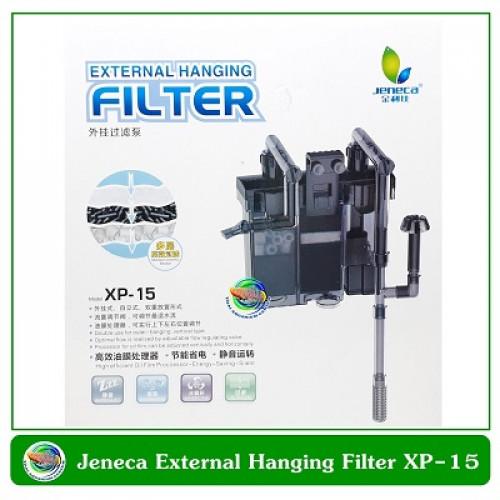 Jeneca กรองแขวนตู้ปลา External Hanging Filter XP-15 สำหรับตู้ปลาขนาด 16-24 นิ้ว กำจัดฟิล์มที่ผิวน้ำ