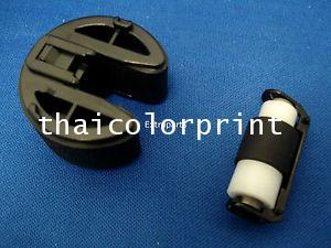 pick up tra2 +PAD  color CP2025 CM 2320