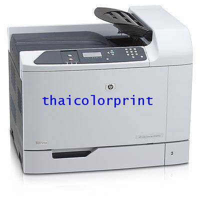 HP COLOR CP6015DN    มือสอง A3 พิมพ์ 2 หน้า