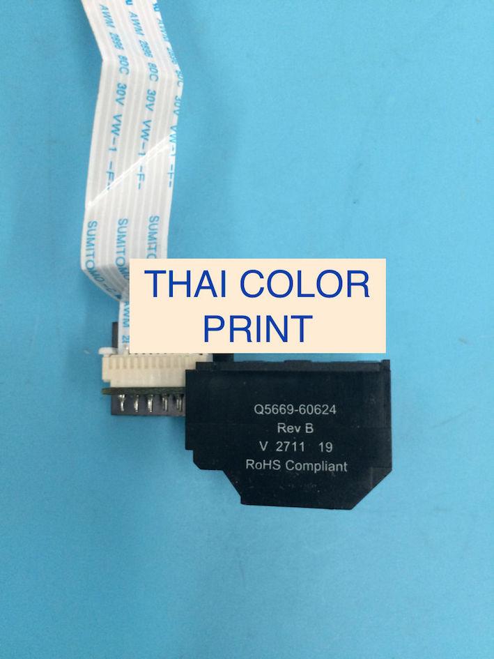 LINE SENSOR HP Design T610 T1100 T770 T790 Z2100 Z3100 Line sensor CH538-67044 Q6687-67009