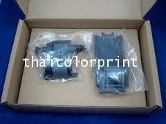 FEEDER ROLLER  Assembly - For PRO500M525/575