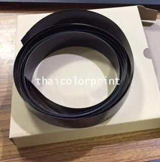Trailing designjet T770/T795/T1200/T1300  24\'\' CK387-67014, Trailing Cable 24\'\'