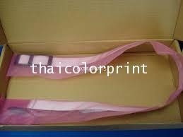 trailing designjet T610/T1100/ 24 \'\' ORIGINAL