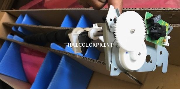 Q6655-60122 Feed roller assembly For DesignJet 70/ 90- Includes encoder disc and paper-axis