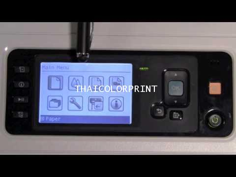 CQ109-60011- FRONT-LCD-Panel T7100 Designjet-