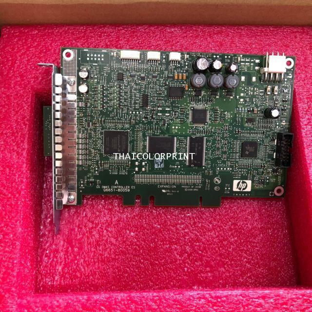 CQ109-67014 OMAS Controller PCA HP Designjet D5800