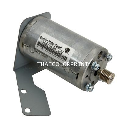 MOTOR AXIS  T920 T1500 T2500 T3500  CR357-67023