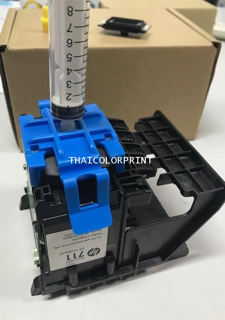 Printhead Print head Cleaning Tools For HP T120 T520 NO.711 8100 8600 NO.951 955 7740 7