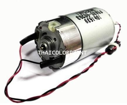 Carriage Y-Axis Motor for Designjet T730 T830MFP