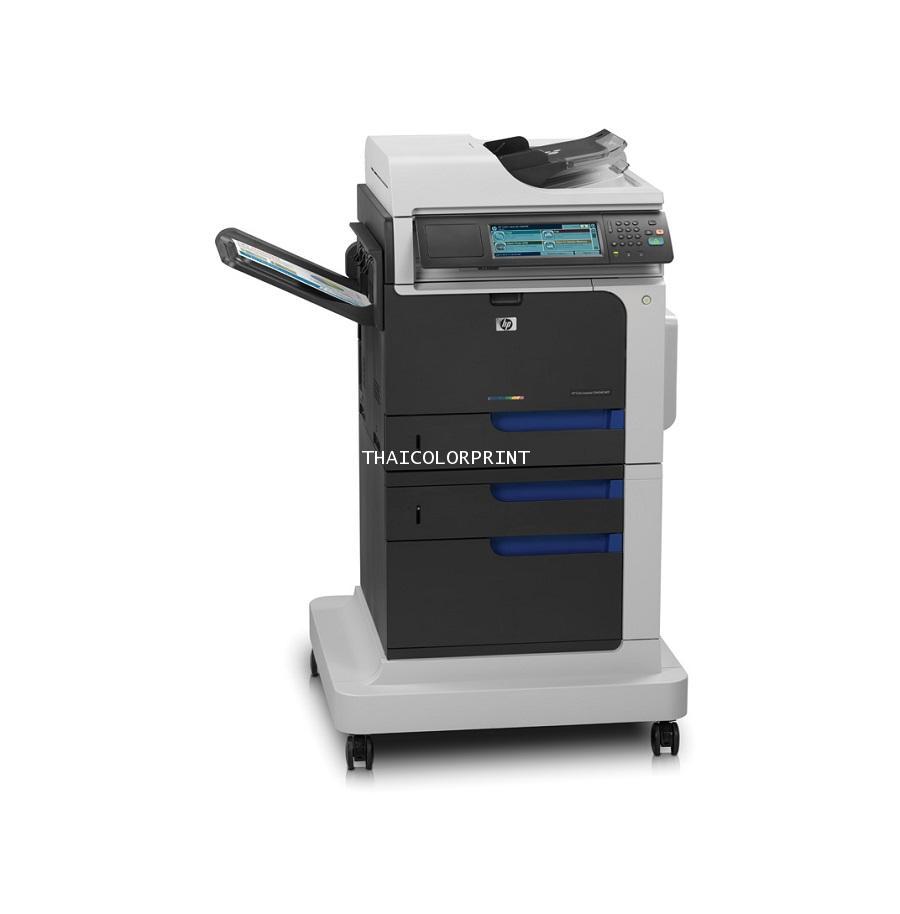 HP Color LaserJet Enterprise CM4540 MFP - multifunction ( color ) 42 แผ่น/นาที