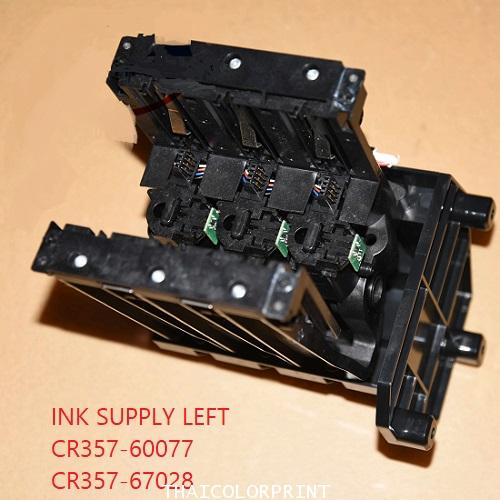INK SUPPLY T920 T1500 T2500 T3500 36\'\' CR357-60077 CR357-67028Ink service station LEFT