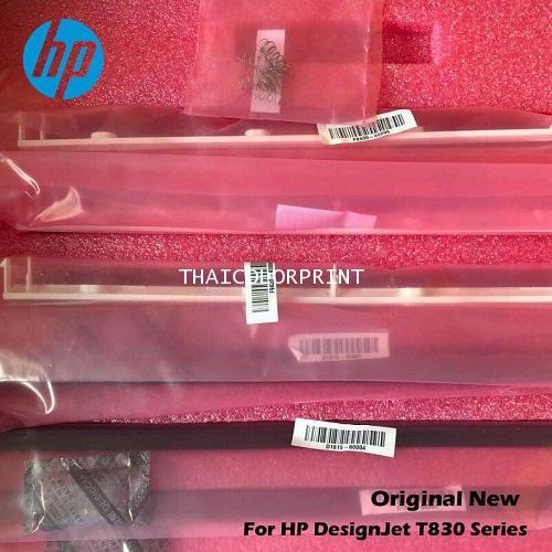F9A30-67017 Scanbars kit Fit for HP designjet T830 MFP SCAN BAR F9A30-67065 1 ชุด มี 3 ชิ้น