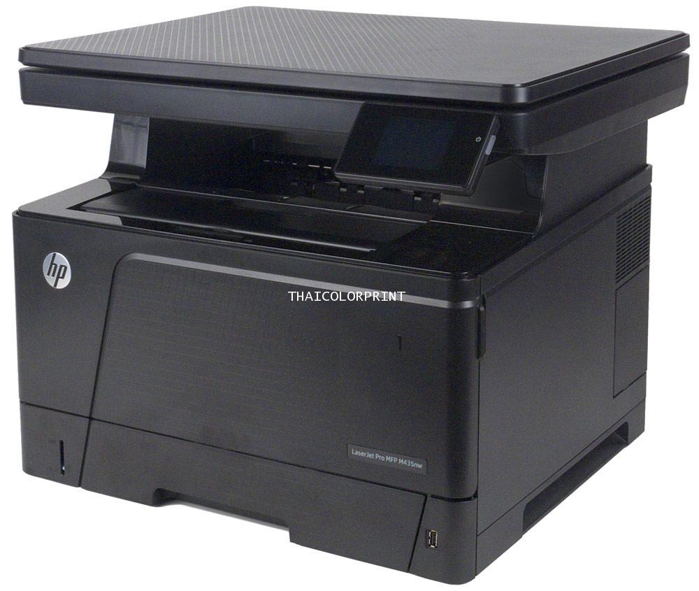 HP LASERJET PRO M435NW A3 SIZE MULTIFUNCTION  1200 X 1200DPI - 31 แผ่น/นาที สภาพใหม่90 เครื่อง DEMO