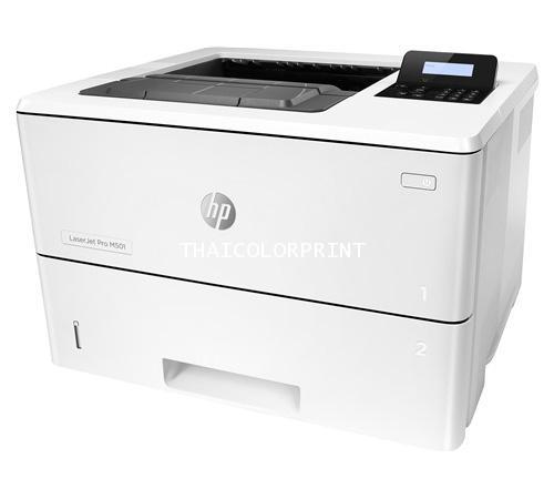HP LASERJET PRO M501DN  TONER (CF287A พิมพ์ 2 หน้า PRINTER - 1200X1200DPI 45 แผ่น/นาที