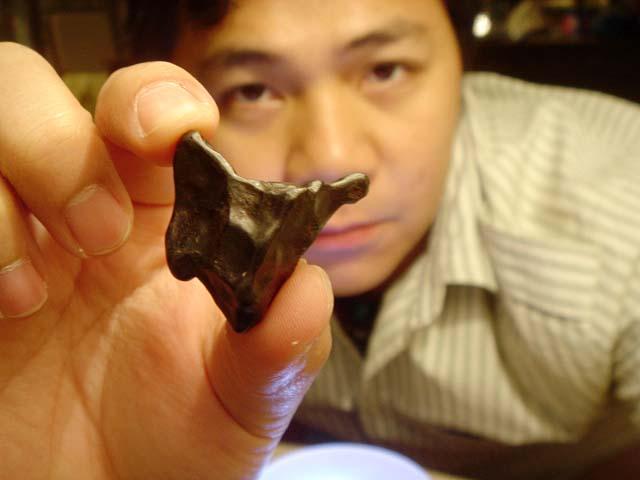 ชนิด SIKHOTE-ALIN - 29.40 g. 3