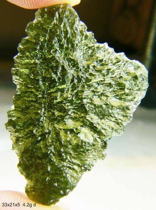 สะเก็ตดาว โมดาไวต์ (Moldavite) 21ct - 4.2 g