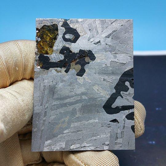 Stony Iron Meteorite - Pallasite (38 g.)