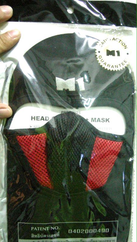 หมวกไอ้โม่ง ยี่ห้อ M1 อย่างดี สีแดงดำ มีกรองในตัว