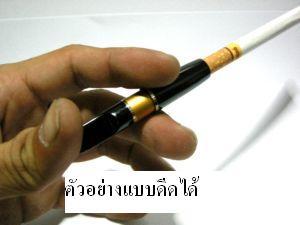 ที่กรองบุหรี่แบบสั้น Friend Holder แบบดีดได้ ( สีเงิน ) 1