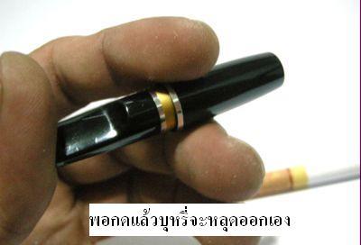 ที่กรองบุหรี่แบบสั้น Friend Holder แบบดีดได้ ( สีเงิน ) 2