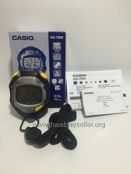 Casio Stopwatch Sporty นาฬิกาจับเวลา รุ่น HS-70W ของแท้ ของใหม่