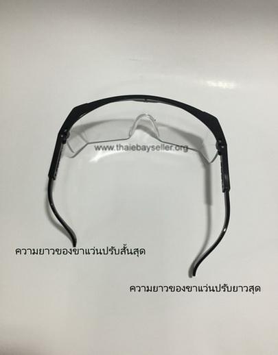 แว่น Safety Goggle 7