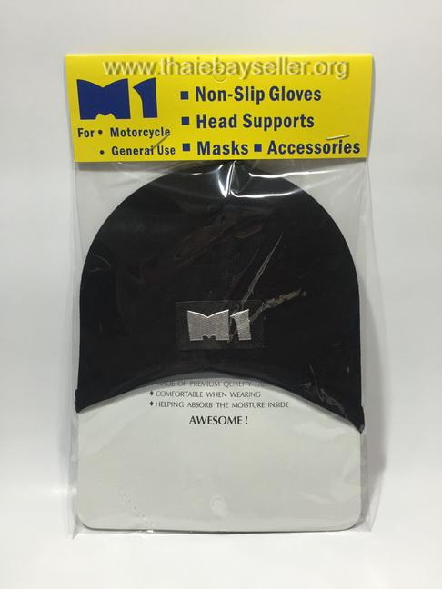 หมวกไอ้โม่งM1 ( สีดำ ) แบบครึ่งหัว