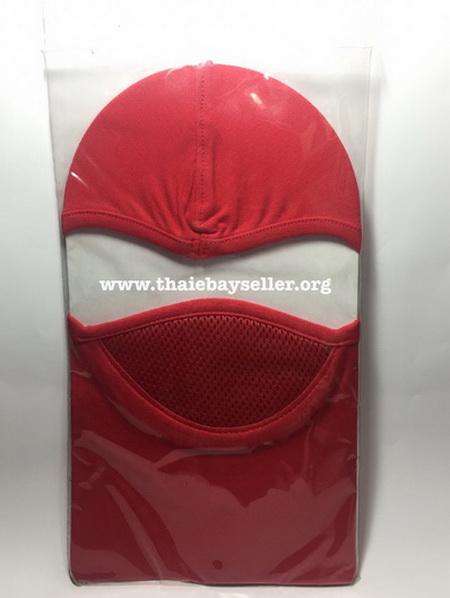 หมวกไอ้โม่ง ( สีแดง) มีตัวกรอง ราคา 110 บาท