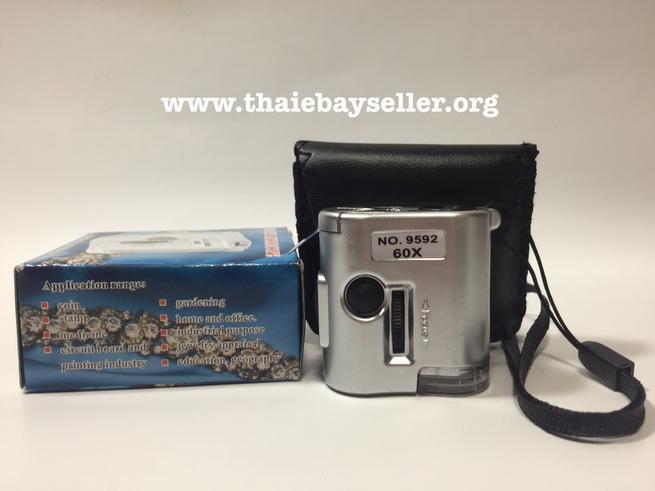 กล้องไมโครสโคปขนาดเล็ก 60X รุ่น 9592 (60X MINI MICROSCOPE
